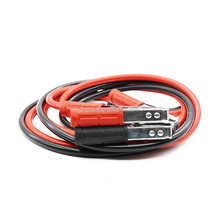 SI-AUTOS Heavy Duty Car Booster Cable BC-1520 1500AMP