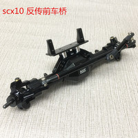 Kyx 1 10 Rc Crawler Front