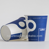 LAVAZZA coffee paper cup
