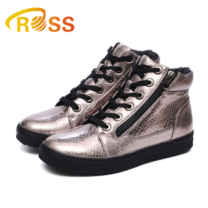 Black or gold adult style name brand kids casual shoes