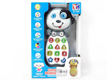 English and Spanish language cell phone toy, Baby intelligent toy plastic telephone toy