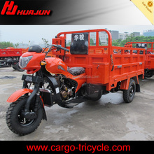 300cc choppers/moped cargo tricycles/trike motorcycle