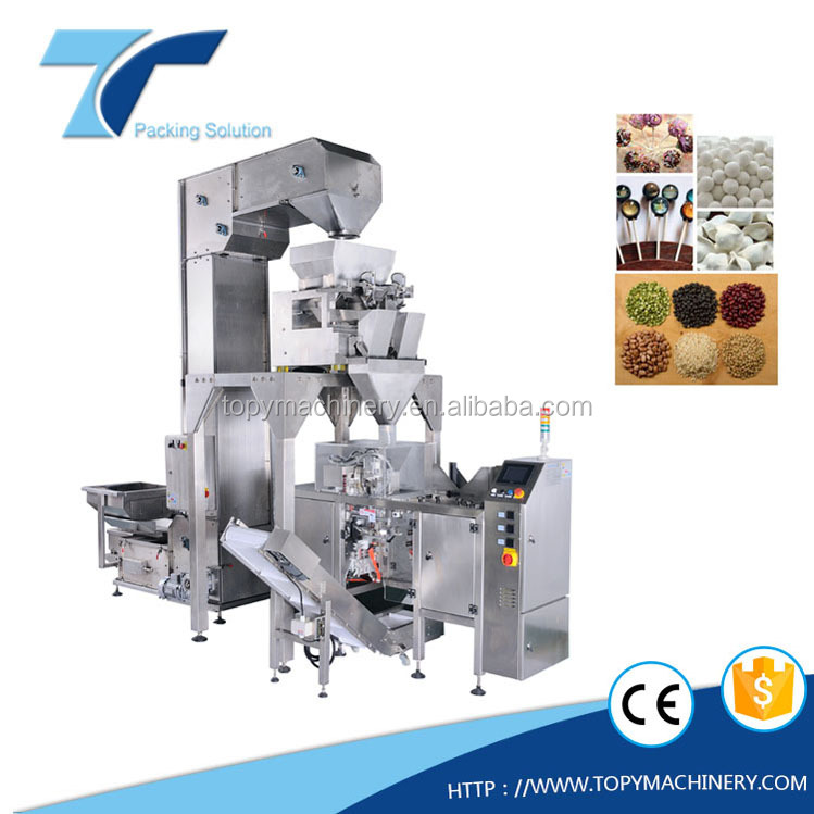 Automatic food grain packing machine