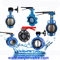brass water meter ball valve with hand wheel wafer butterfly