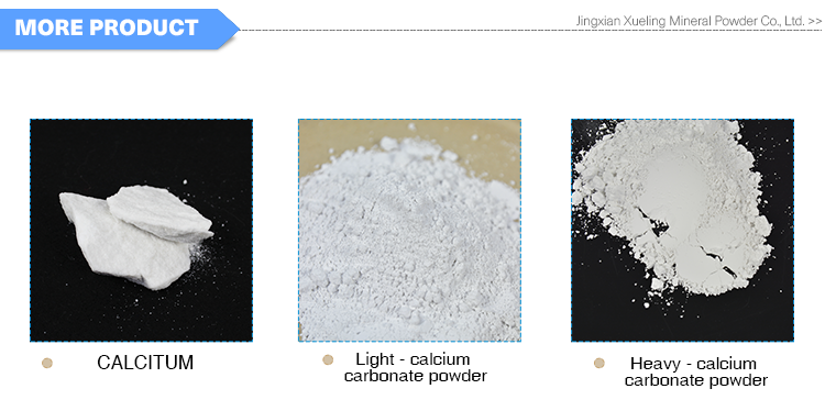 Strong Hydrate Ability calcium carbonate calcarea carbonica precipitate powder for plastic resin