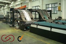 GIGA LX Fully Automatic lamanation price of carton box packing machine