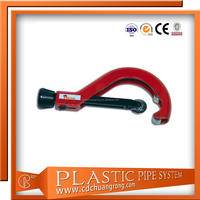 Professional Power Pipe Cutter