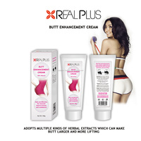 No breast enlargement pills! REAL PLUS breast firming and lifting cream for big breast