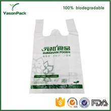 cheap price plastic disposable eco friendly biodegradable snack packaging