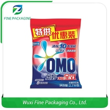 Competitive Factory Detergent Packing Bag