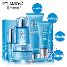 ROLANJONA manufacturers bulk wholesale Private Label odm oem best professional beauty cosmetic facial skin care products set