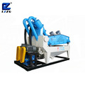 LZZG hot sale high quality fine sand collecting machine