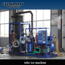 Focusun 2016 commercial 20TPD tube ice making maker machine ice factory