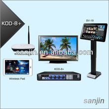 Professional KTV karaoke player system