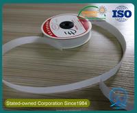 adhesive hook and loop magic tape/high quality hook and loop
