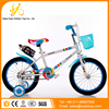 2016 hot sale kids toy bike / baby cycles for 7 years old children / kids bicycle with back seat