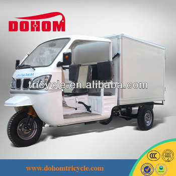 Chongqing three wheel motorcycle cargo for sale