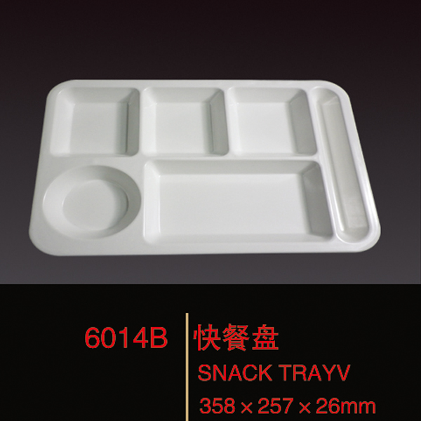2014 new design custom melamine tray