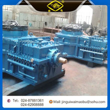 High efficient designs good view helical gear box