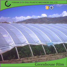first-rated Professional high quality agriculture PE Plastic film for greenhouse