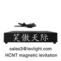 Levitation model plane from HCNT-No.1 magnetic levitation manufacturer in China