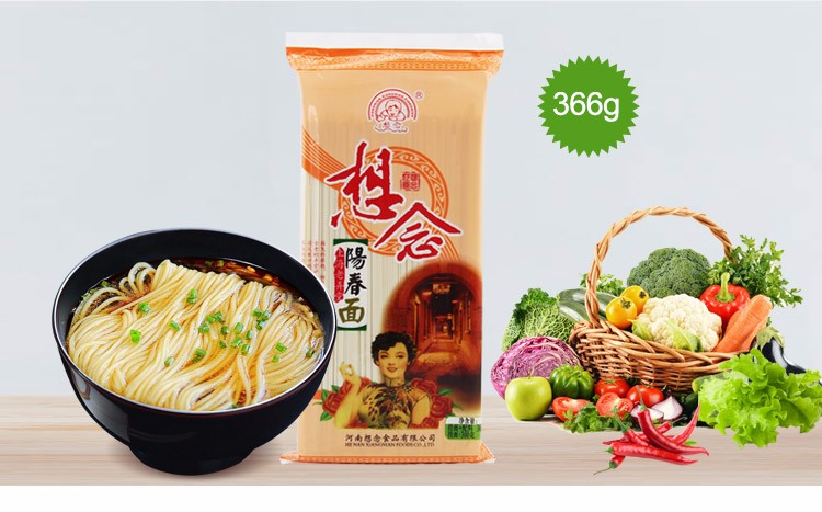 OEM plain soup noodles with seasoning bags