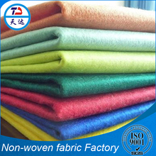 Tear-Resistant PP PET VISCOSE Industrial Fabric Name Of Non Woven Fabric