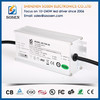 Meanwell style ! Imitate! Not copy ! Not follow~ 70W LED driver ip67