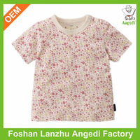 High quality Baby bamboo clothing