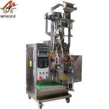Liquid packing machine virgin coconut oil sachet packing machine cheap price equipment