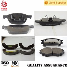 Auto car parts NAO car break pad brake shoes hi-q For Mistbishi car parts