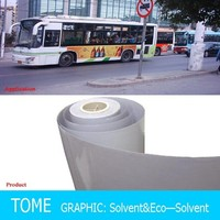 Black glue / Eco-solvent self adhesive vinyl for printing