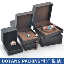 Hot sale customize logo earring necklace box