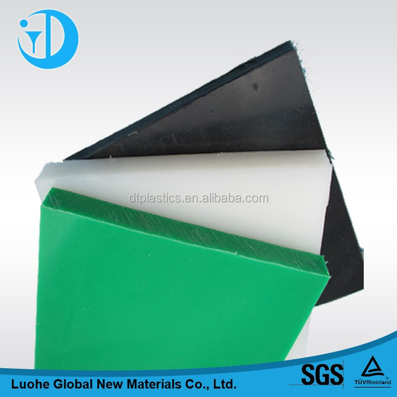 hdpe sheet / polyethylene sheets thickness 20mm 50mm 80mm etc