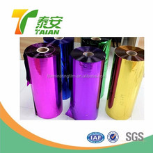Customized color BOPP/PET metallized thermal lamination films for wrapping