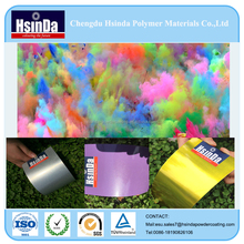 Hot sales epoxy paint yellow purple silver metal powder coating