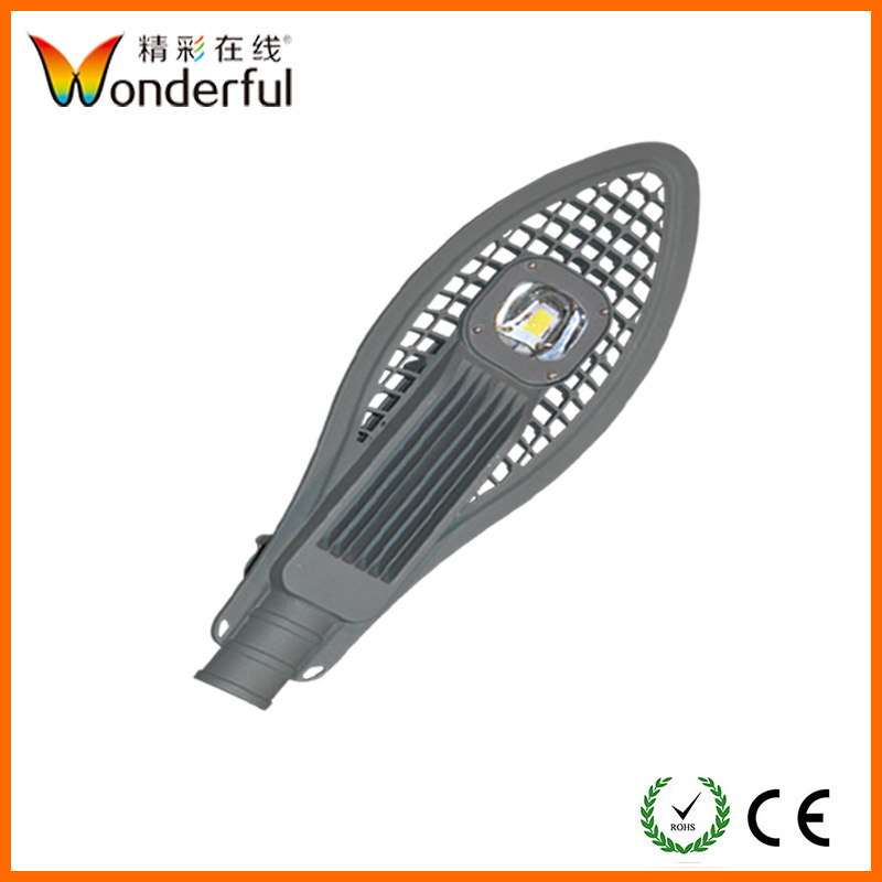 China supplier led street light price list with high quality
