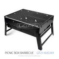 Main product Electic BBQ Grill Electric Grill BBQ Grill wholesale price for morocco market