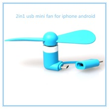 Mini usb fan for iphone smartphone,2in1 Portable fan for mobile phone