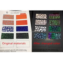 China factory customized PU fabric material flash color changing reflective material