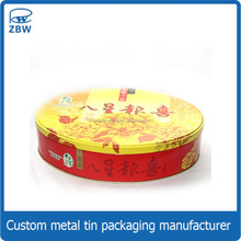 Factory cheap supply oval shape mooncake tin can new design oval mooncake storage tin box