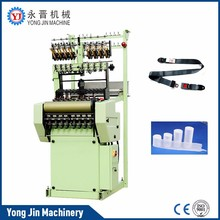 high speed automatic weaving loom for tape/belt/webbing saleing