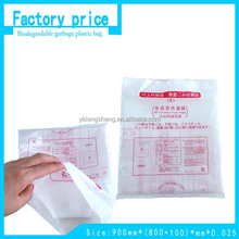 Plastic,HDPE Material and Accept Custom Order garbage bag