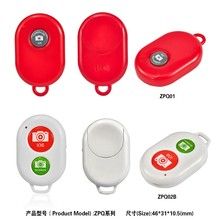 Fashionable remote control shell for remote control window opener used to smart household system