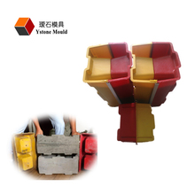 Plastic Mould Interlocking Molds Concrete Hollow Blocks Interlocking Block Brick moulds
