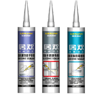 outdoor use fast cure acidic Silicone Sealant for glass/aluminum panel