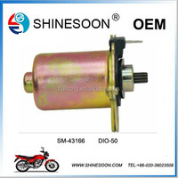 High performance and factory delivery motorcycle starter