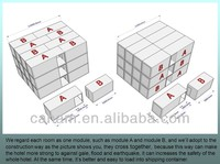 flat packed luxury and economical prefab container hotels