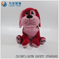 red plush animal toy soft stuffed dog sitting size 30CM,CE/ASTM safety stardard