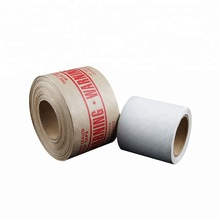 Water Active Fiberglass Reinforced Brown Kraft Paper Tape